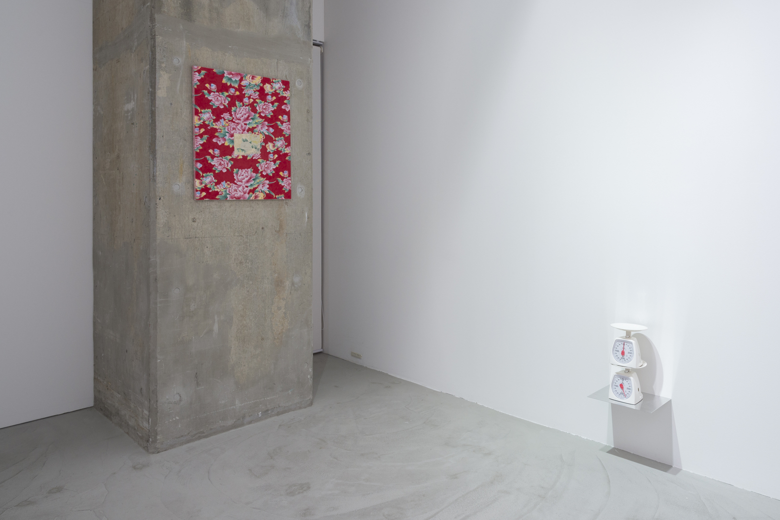"Exhibition view of ""Our Condition"""